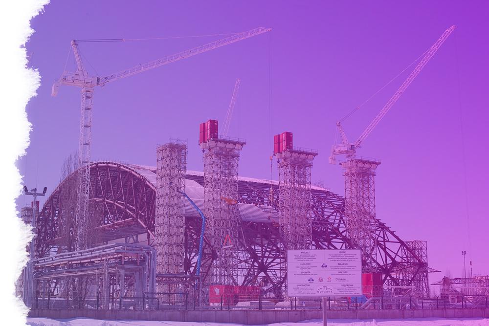 CHERNOBYL-PRIPYAT TOUR INFO